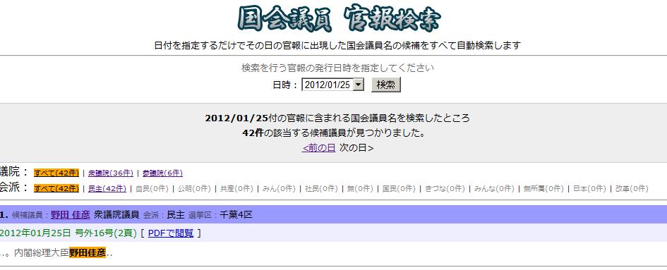 f:id:satoru_net:20120126040557p:image