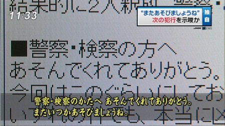 f:id:satoru_net:20121016150157j:image
