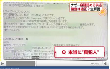 f:id:satoru_net:20121016233005p:image