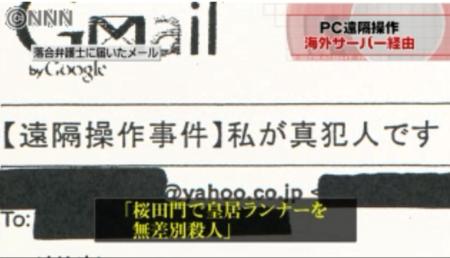 f:id:satoru_net:20121017005837p:image