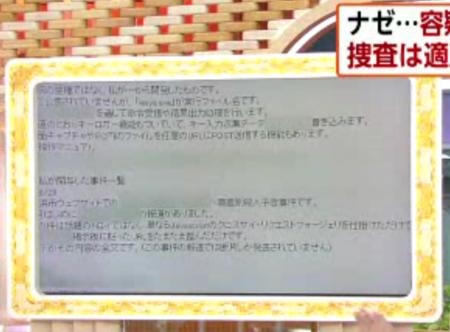 f:id:satoru_net:20121017021842p:image