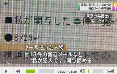 f:id:satoru_net:20121017025945p:image