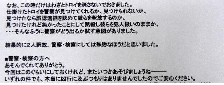 f:id:satoru_net:20121017031156p:image