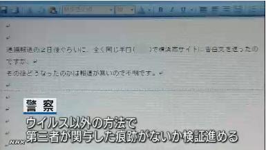 f:id:satoru_net:20121017032859p:image
