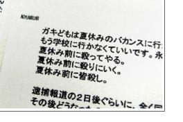 f:id:satoru_net:20121017045215p:image