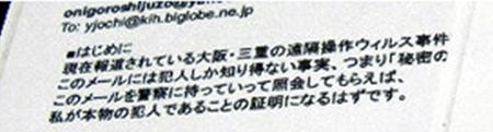 f:id:satoru_net:20121017104817p:image