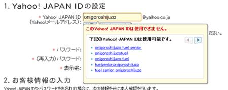 f:id:satoru_net:20121017105618p:image