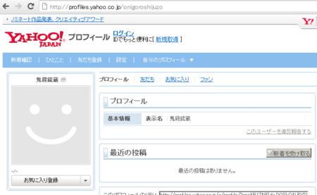 f:id:satoru_net:20121017112252p:image