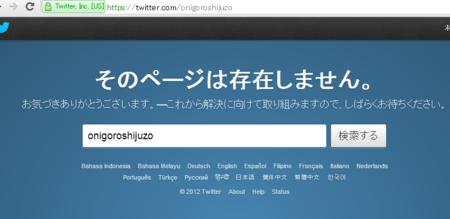 f:id:satoru_net:20121017112253p:image