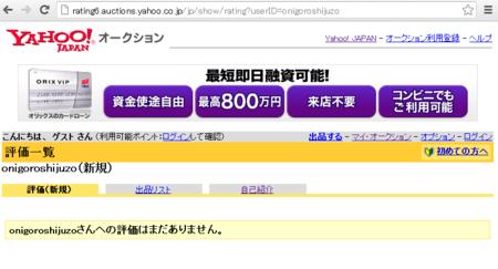 f:id:satoru_net:20121017112940p:image
