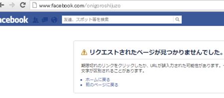 f:id:satoru_net:20121017113452p:image