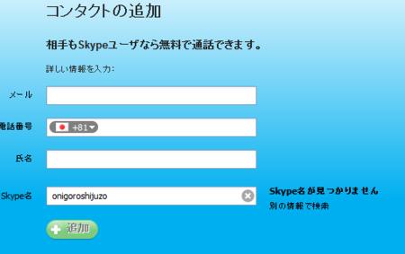 f:id:satoru_net:20121017115606p:image