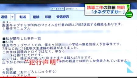 f:id:satoru_net:20121017233301p:image