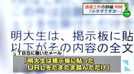 f:id:satoru_net:20121017233452p:image