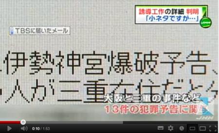 f:id:satoru_net:20121017233750p:image