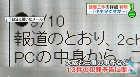 f:id:satoru_net:20121017233752p:image