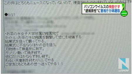 f:id:satoru_net:20121019201807p:image