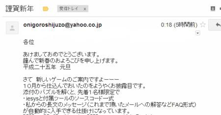f:id:satoru_net:20130101054244:image