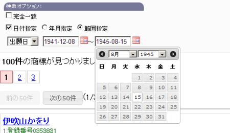 f:id:satoru_net:20130208170157p:image