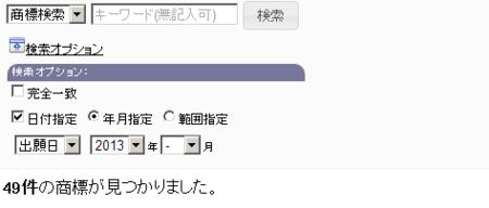 f:id:satoru_net:20130208170159p:image