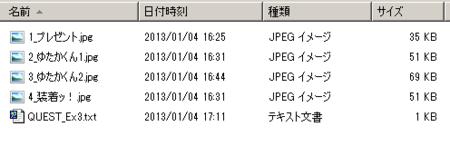 f:id:satoru_net:20130211160204p:image