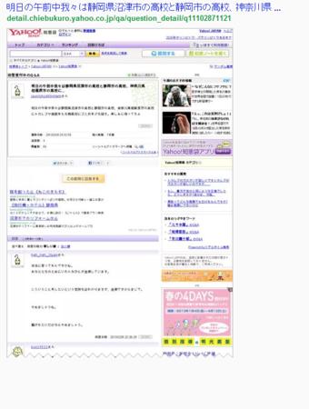 f:id:satoru_net:20130301134608p:image