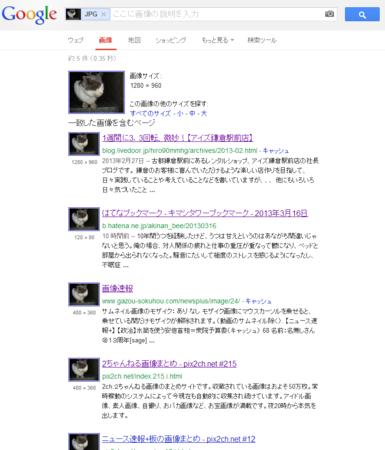 f:id:satoru_net:20130316120935p:image