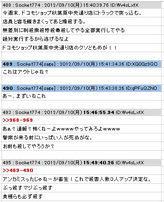 f:id:satoru_net:20130509062917p:image