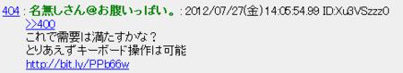 f:id:satoru_net:20130509080029p:image
