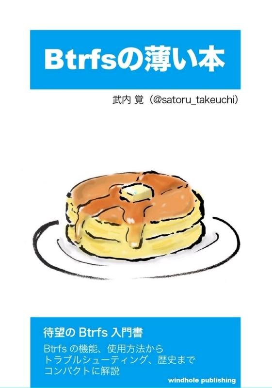 f:id:satoru_takeuchi:20180422071406j:plain