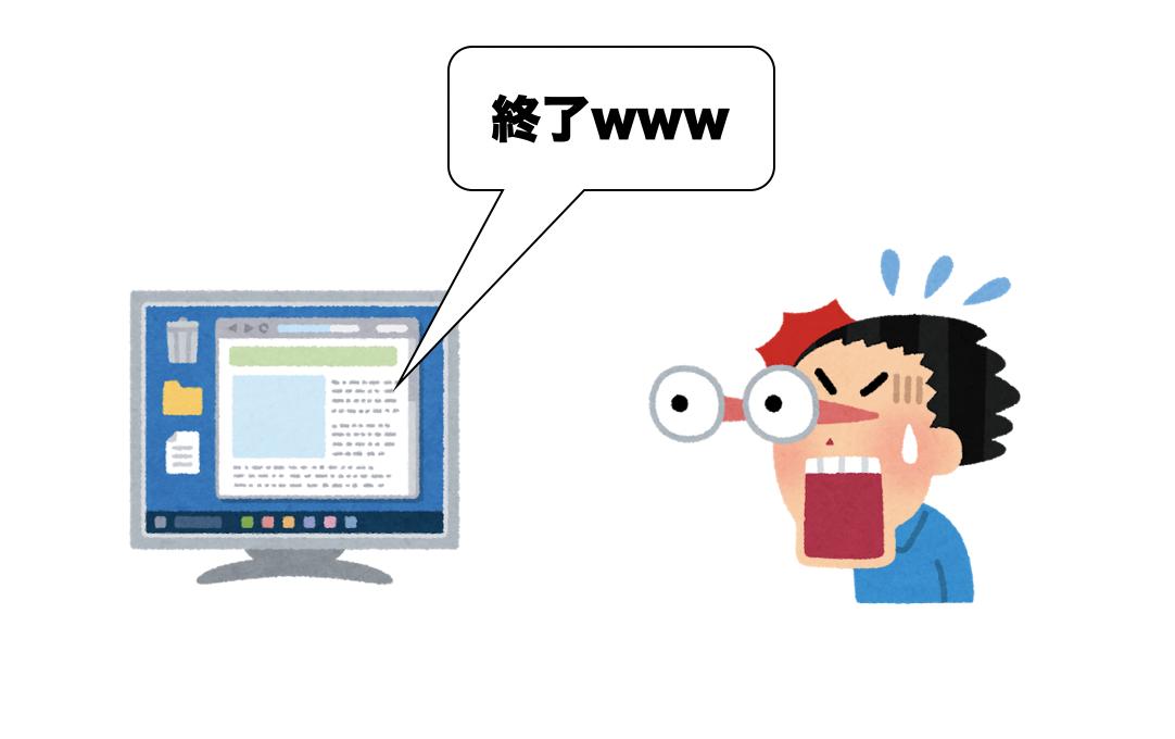 f:id:satoru_tsujimoto:20200822154452p:plain
