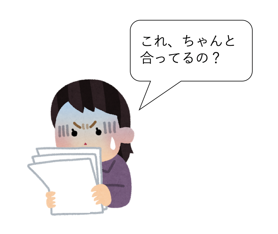 f:id:satoru_tsujimoto:20200830053928p:plain