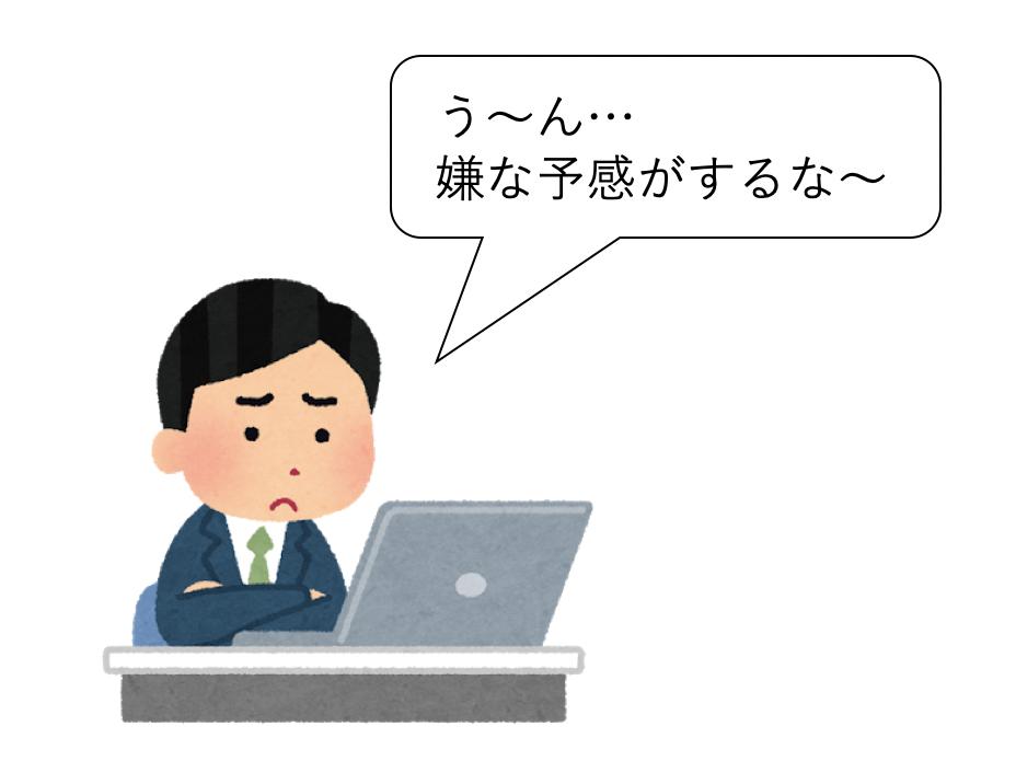 f:id:satoru_tsujimoto:20200909214633p:plain