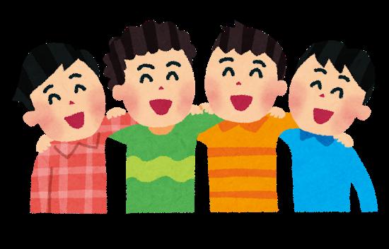 f:id:satoru_tsujimoto:20200910215330p:plain