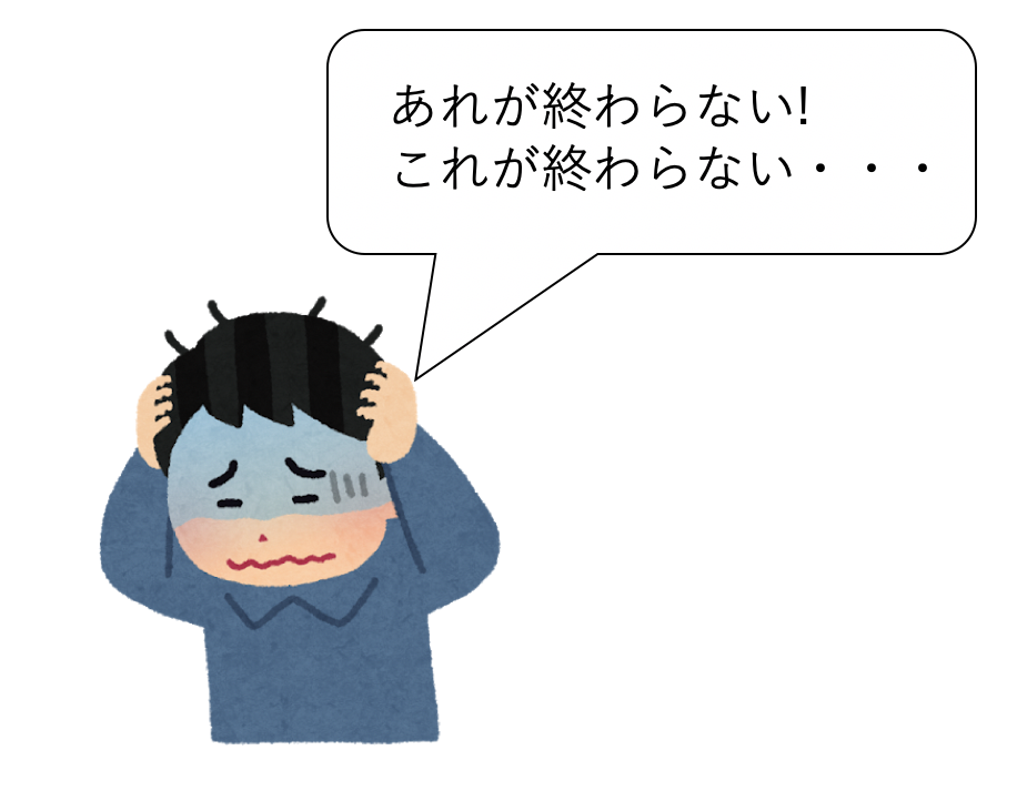 f:id:satoru_tsujimoto:20200910220429p:plain