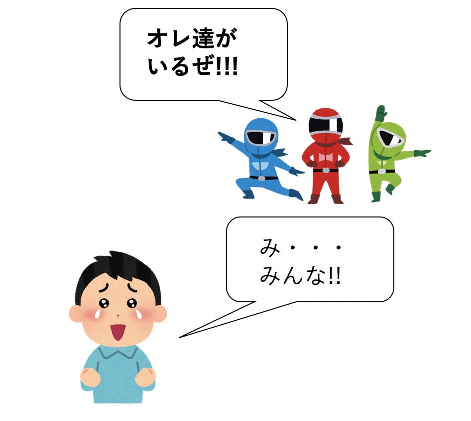 f:id:satoru_tsujimoto:20200910221007p:plain