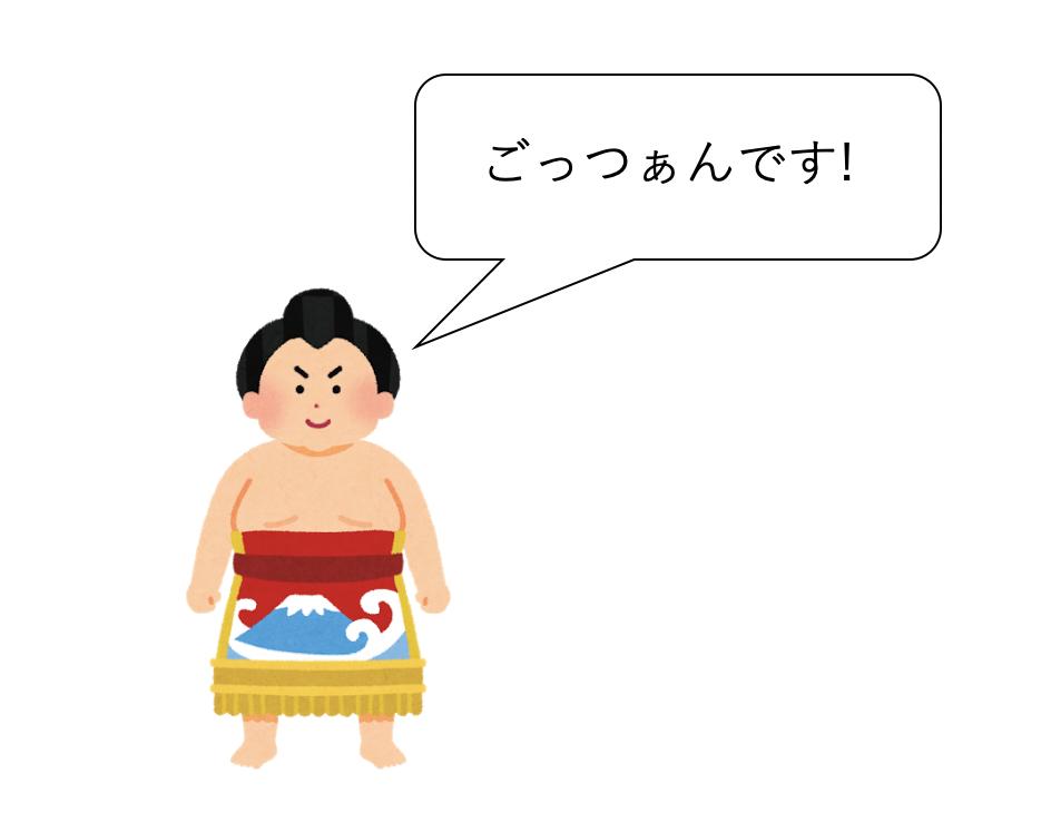 f:id:satoru_tsujimoto:20200913001402p:plain