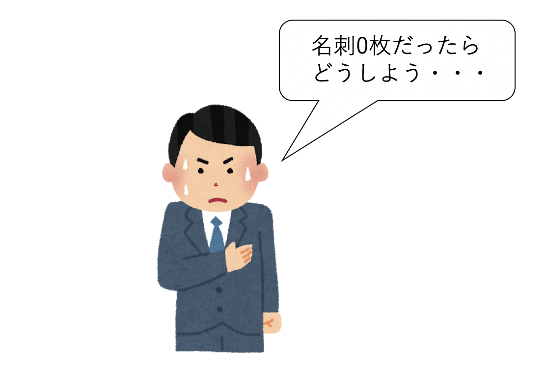 f:id:satoru_tsujimoto:20200913010207p:plain
