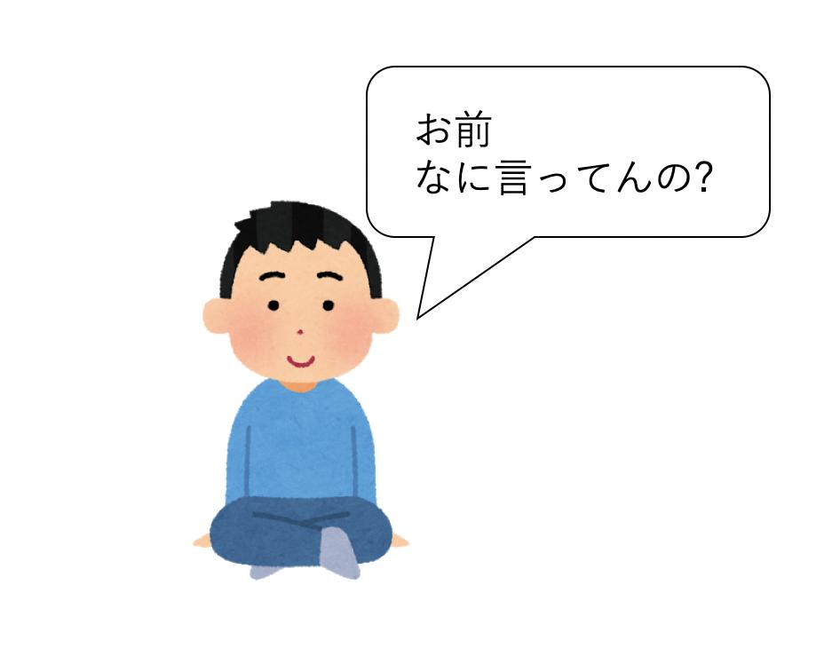 f:id:satoru_tsujimoto:20200914121637p:plain