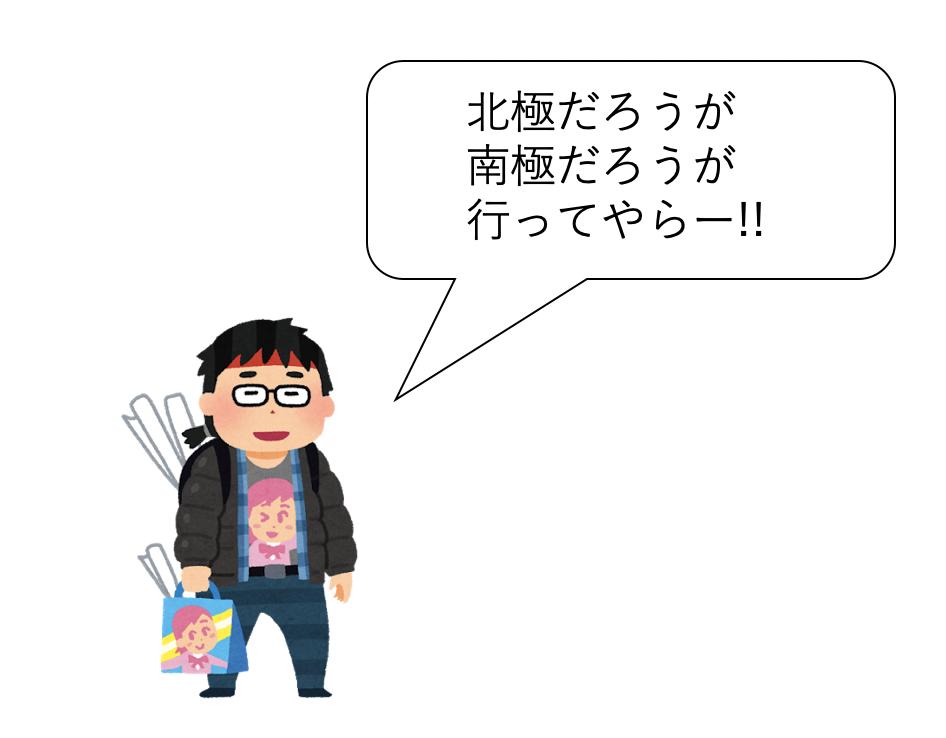 f:id:satoru_tsujimoto:20200914130043p:plain
