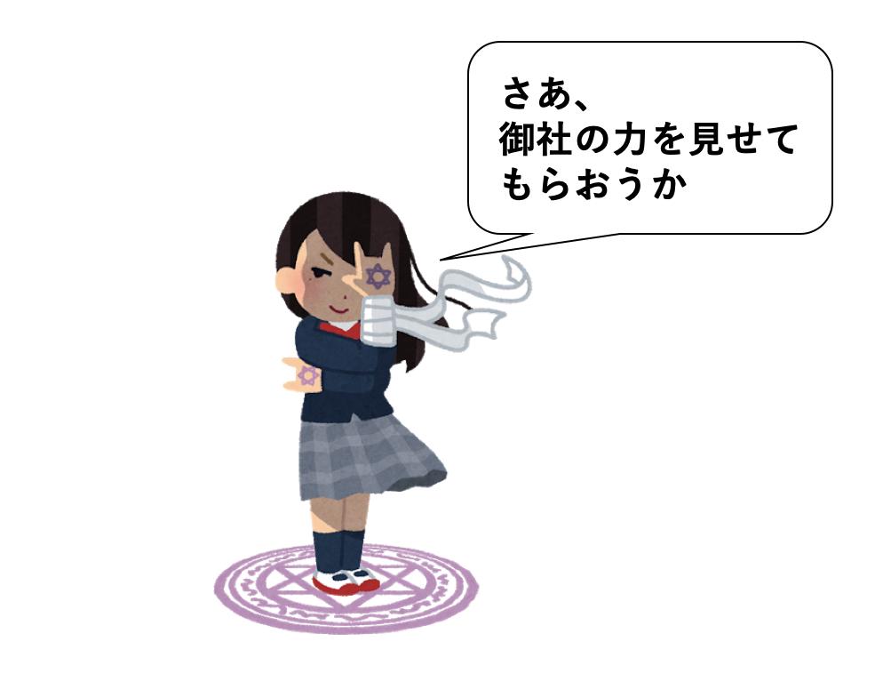 f:id:satoru_tsujimoto:20200914182129p:plain