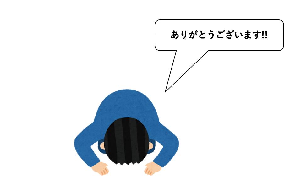 f:id:satoru_tsujimoto:20200918133820p:plain