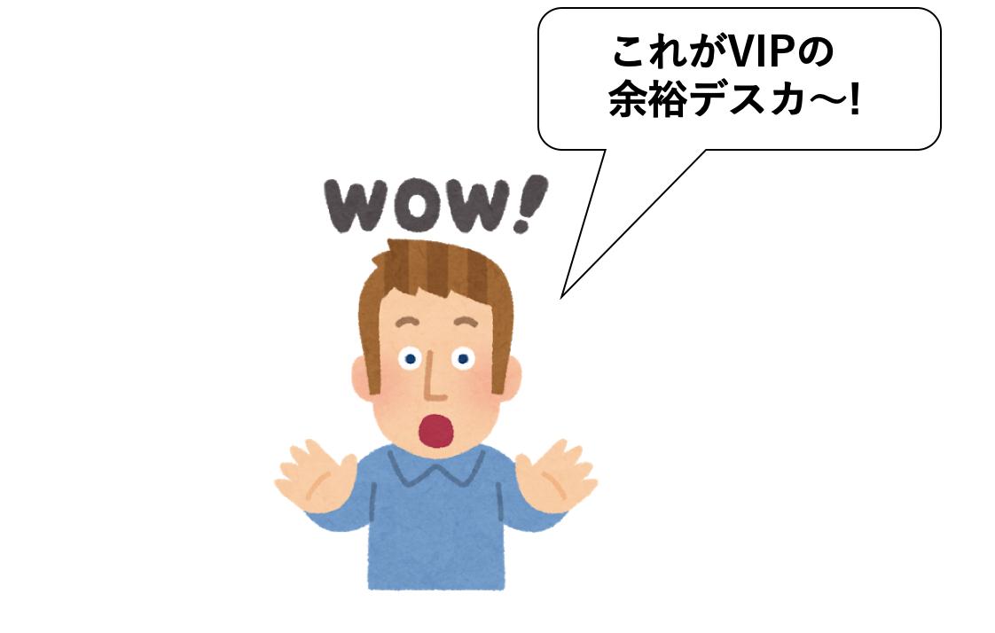 f:id:satoru_tsujimoto:20200919203359p:plain