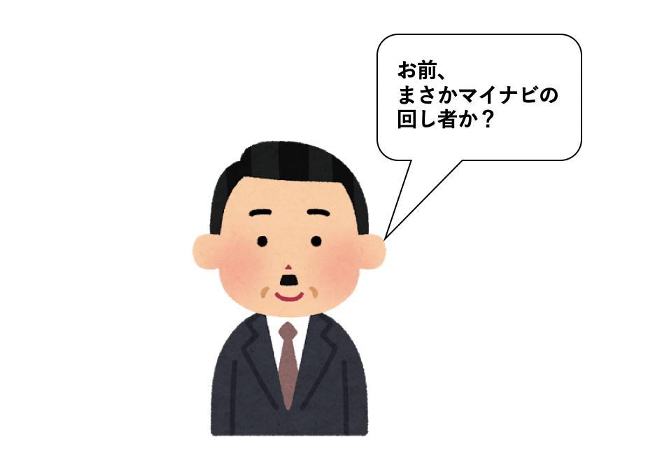 f:id:satoru_tsujimoto:20200921161857p:plain