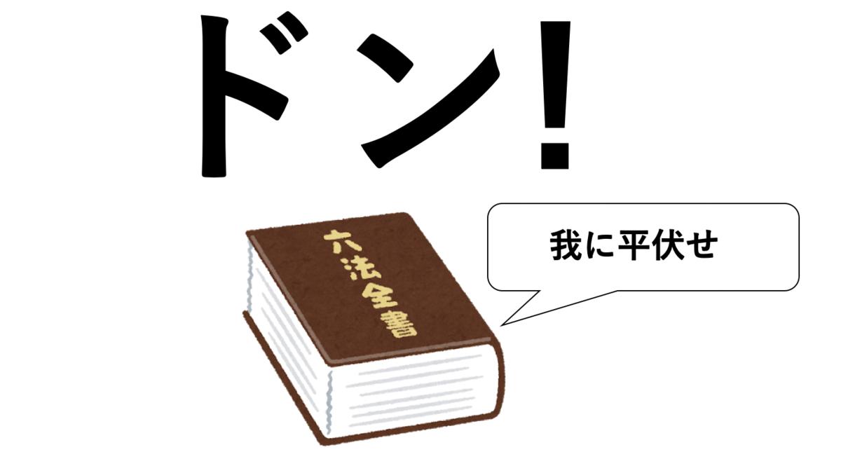 f:id:satoru_tsujimoto:20200923170336p:plain