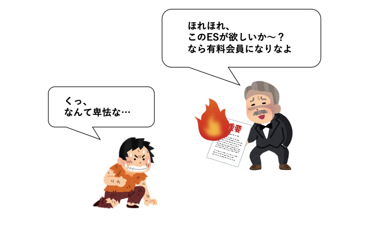 f:id:satoru_tsujimoto:20200925023250p:plain