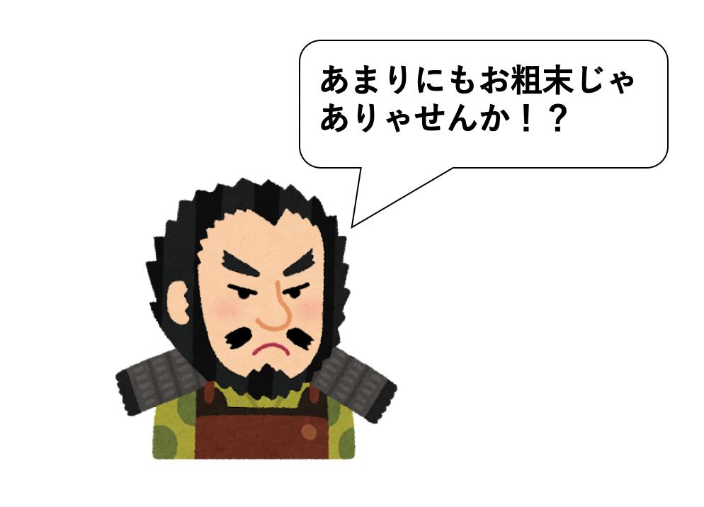 f:id:satoru_tsujimoto:20200926073410p:plain