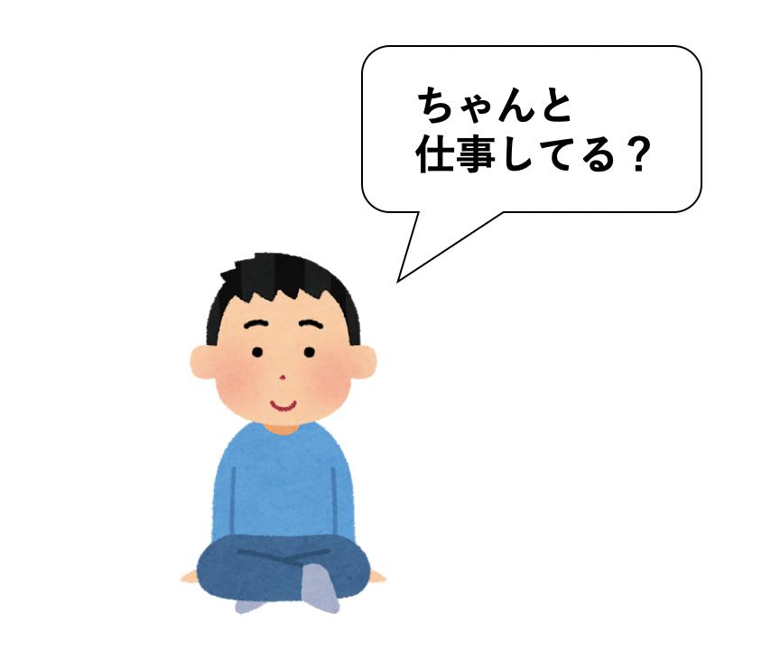 f:id:satoru_tsujimoto:20200926073608p:plain