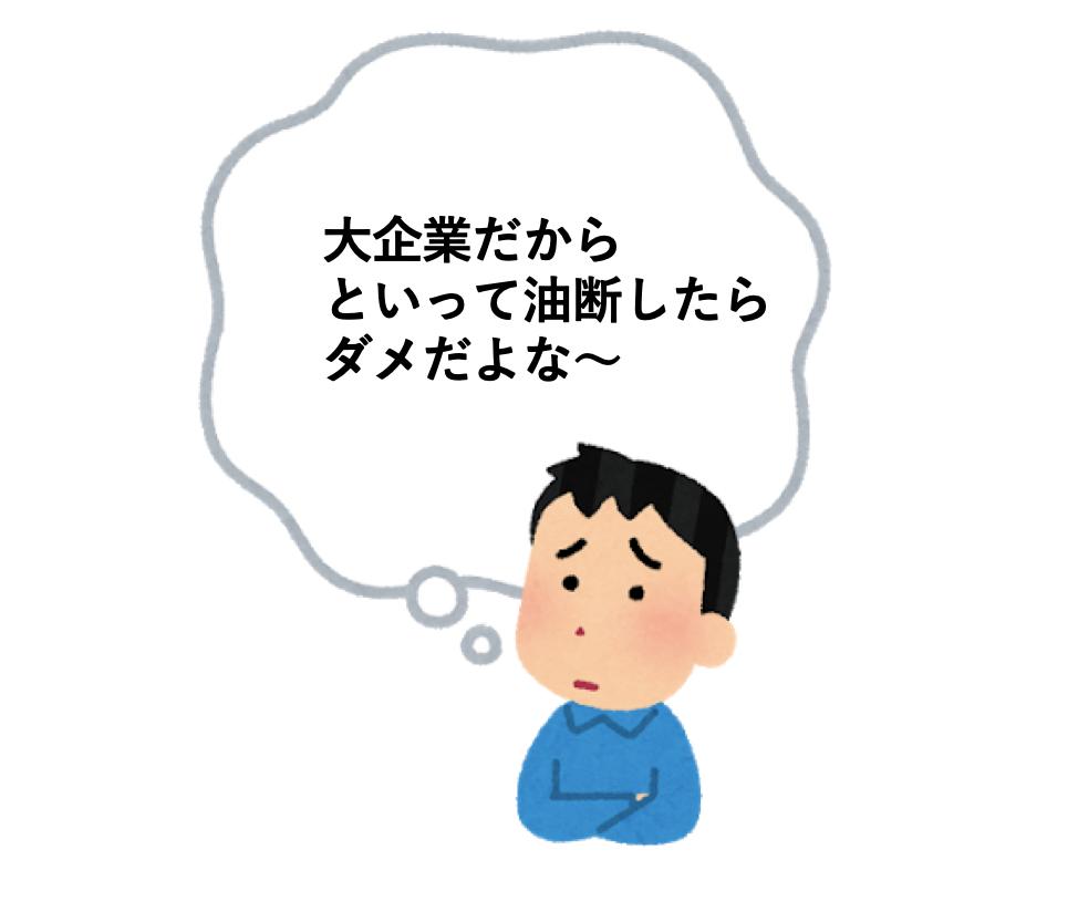 f:id:satoru_tsujimoto:20200926073845p:plain