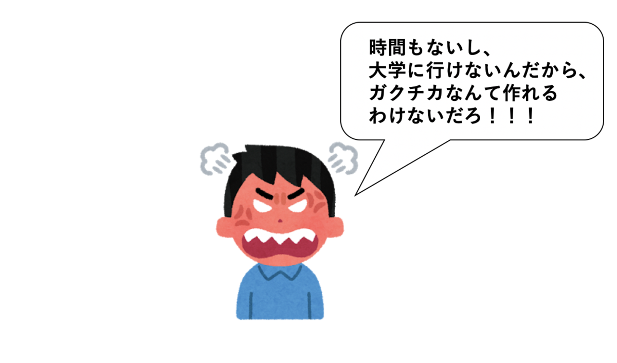 f:id:satoru_tsujimoto:20200926173523p:plain